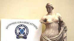 Η ιστορία της κλοπής του αγάλματος της Αφροδίτης. Ο «κούριερ αρχαιοτήτων» θα έπαιρνε 15.000
