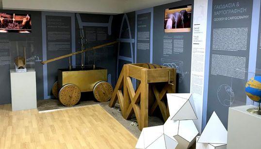 Οι εφευρέσεις των αρχαίων Ελλήνων σ΄ένα μουσείο στο κέντρο της