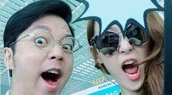 김윤아 김형규 부부가 '만화덕후' 여행을