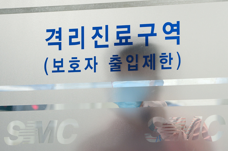 메르스 환자가 발생했다. 서울 거주 61세 남성이다.