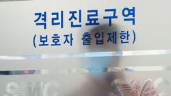 메르스 환자가 발생했다. 서울 거주 61세
