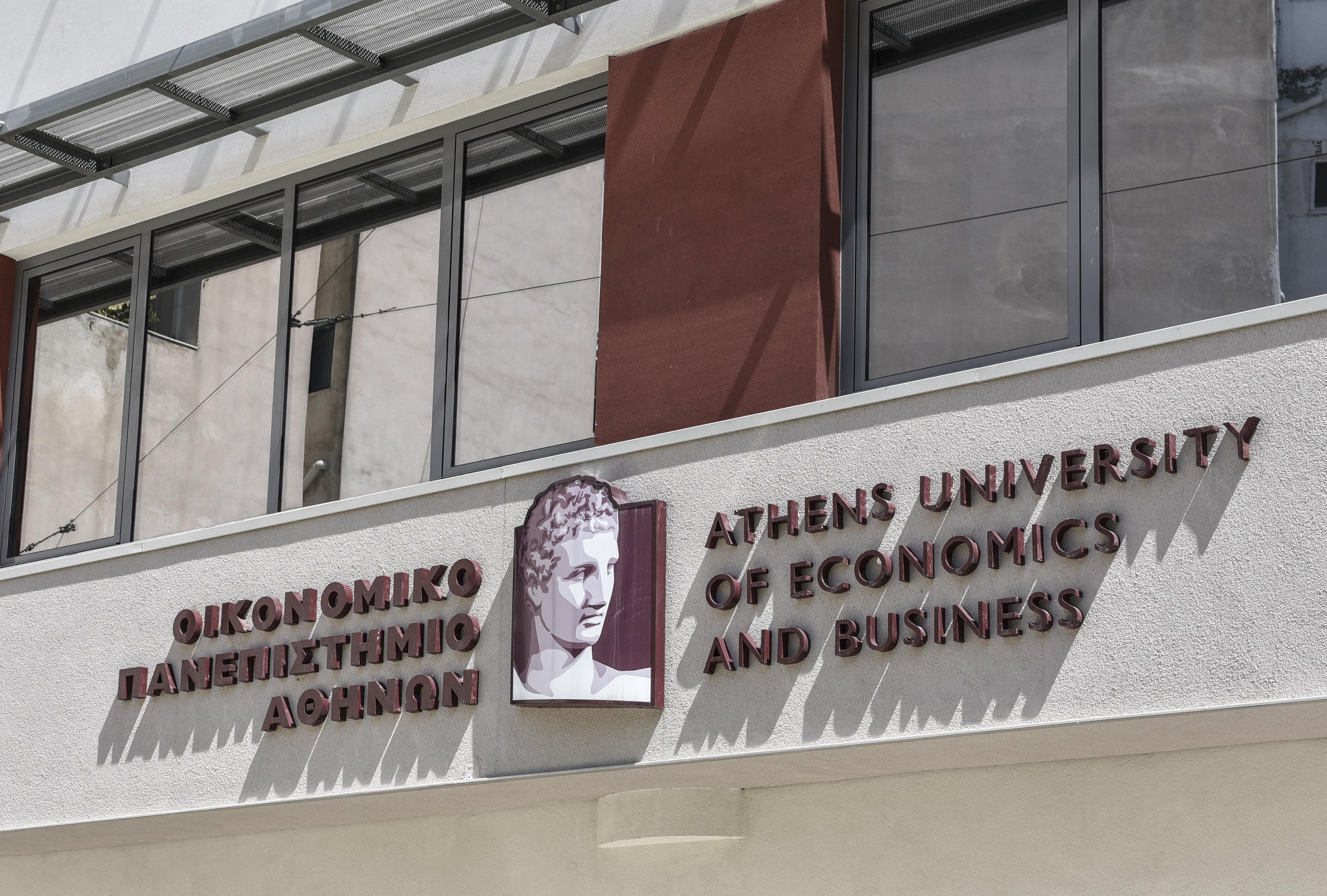 Στα 15 καλύτερα μεταπτυχιακά της Ευρώπης ένα από τα προγράμματα του Οικονομικού Πανεπιστημίου Αθηνών