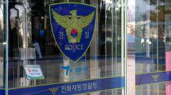 경찰이 '중학교 동급생 간 성폭행' 수사에