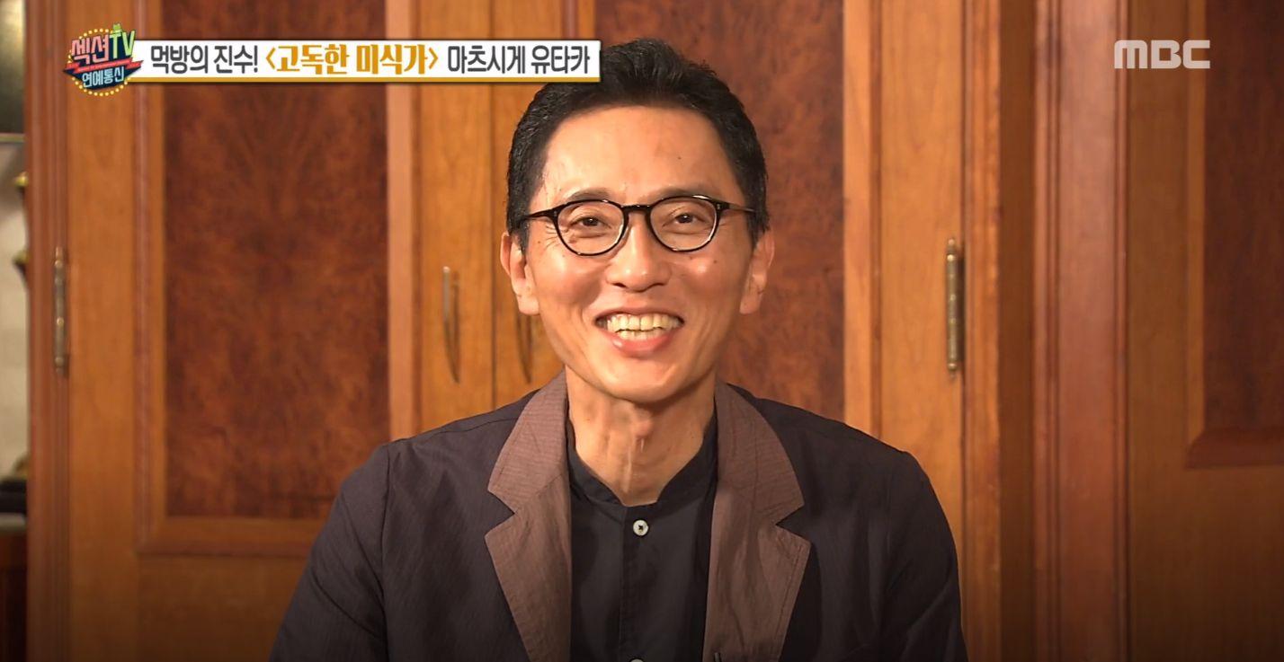 '고독한 미식가'가 꼽은 '한국 대표 먹방 고수'는 이