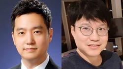징역 '1년 구형'에 대해 윤서인과 김세의가 입장을