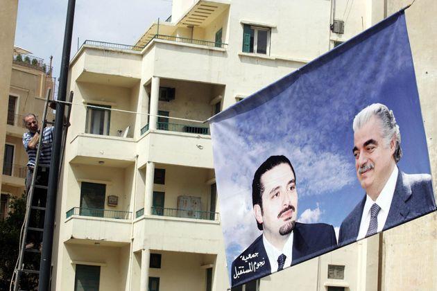 Liban: Saad Hariri demande que justice soit faite dans l'assassinat de son