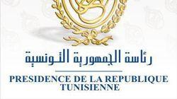 Le Syndicat de base du personnel de la présidence de la République dément tout lien avec un suspect dans une affaire de