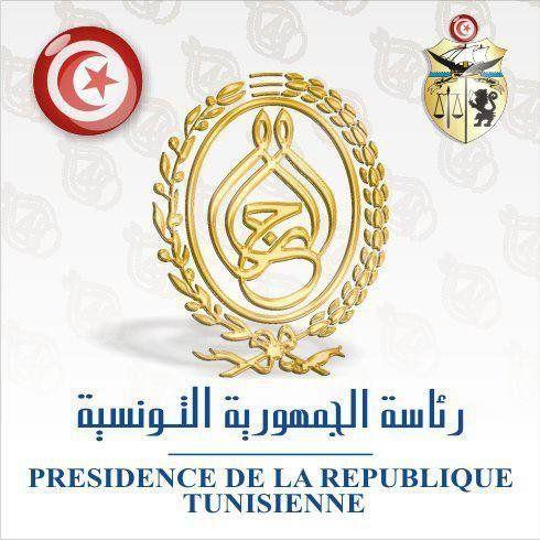 Le Syndicat de base du personnel de la présidence de la République dément tout lien avec un suspect dans...