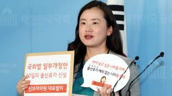 사상 처음 임기중 출산휴가 쓰는 현직 국회의원이 자유한국당에서