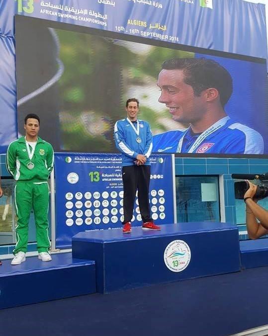La Tunisie brille aux championnats d'Afrique de