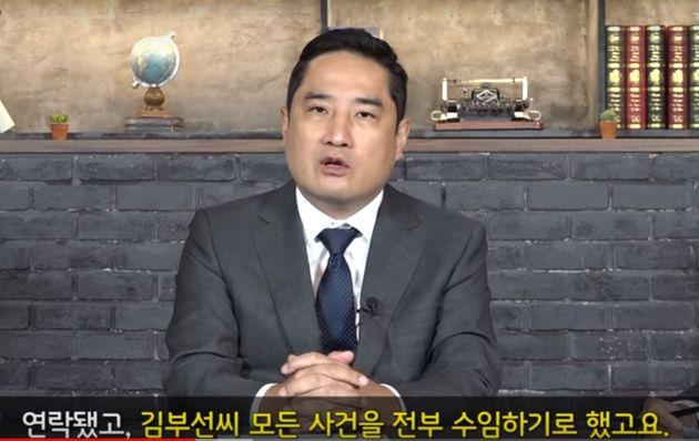 강용석 변호사가 김부선의 '이재명과 여배우 스캔들' 사건 모두 수임했다고