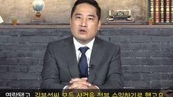 '이재명과 스캔들' 폭로 김부선 변호사가
