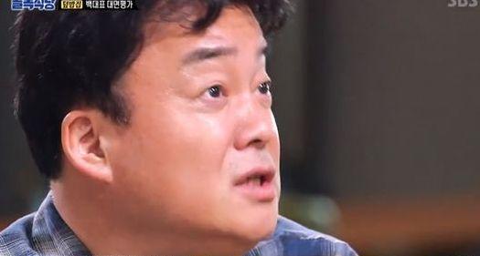 '대전 청년구단' 사장을 울린 백종원의