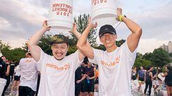 세계 최대 규모의 '아이스버킷 챌린지'가 서울에서