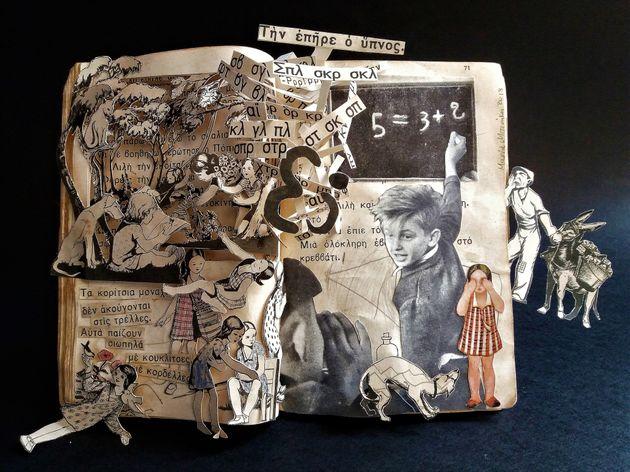 «Το Βιβλίο ως Έργο Τέχνης»: Η μεγαλύτερη έκθεση εικαστικού βιβλίου στην