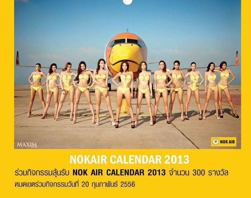 Nok Air, a Thai airline, used Maxim models for it's 2013 calendar.