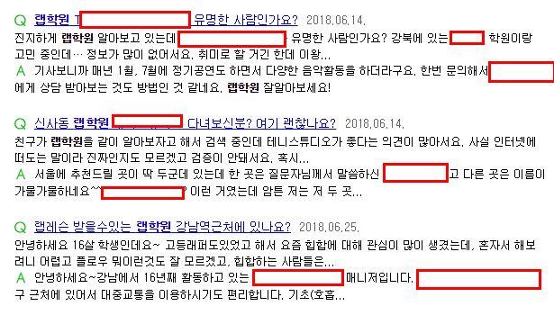 쇼미더머니로 보는 한국 힙합의 두드러진 특징