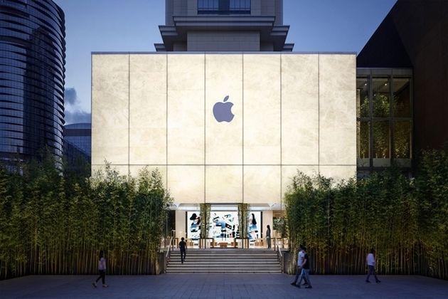 Apple Cotai