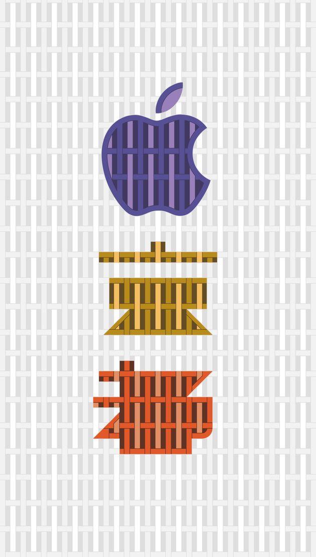 애플 스토어 교토 개장을 축하하는 그래픽 디자인. 일본 전통미를 그대로