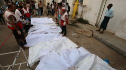 ΟΗΕ: Εκατοντάδες χιλιάδες άμαχοι κινδυνεύουν στη Χοντάιντα της Υεμένης