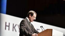 Αντιδράσεις στην Κύπρο για την προεδρική χάρη σε καταδίκους. Ένας παιδεραστής μεταξύ
