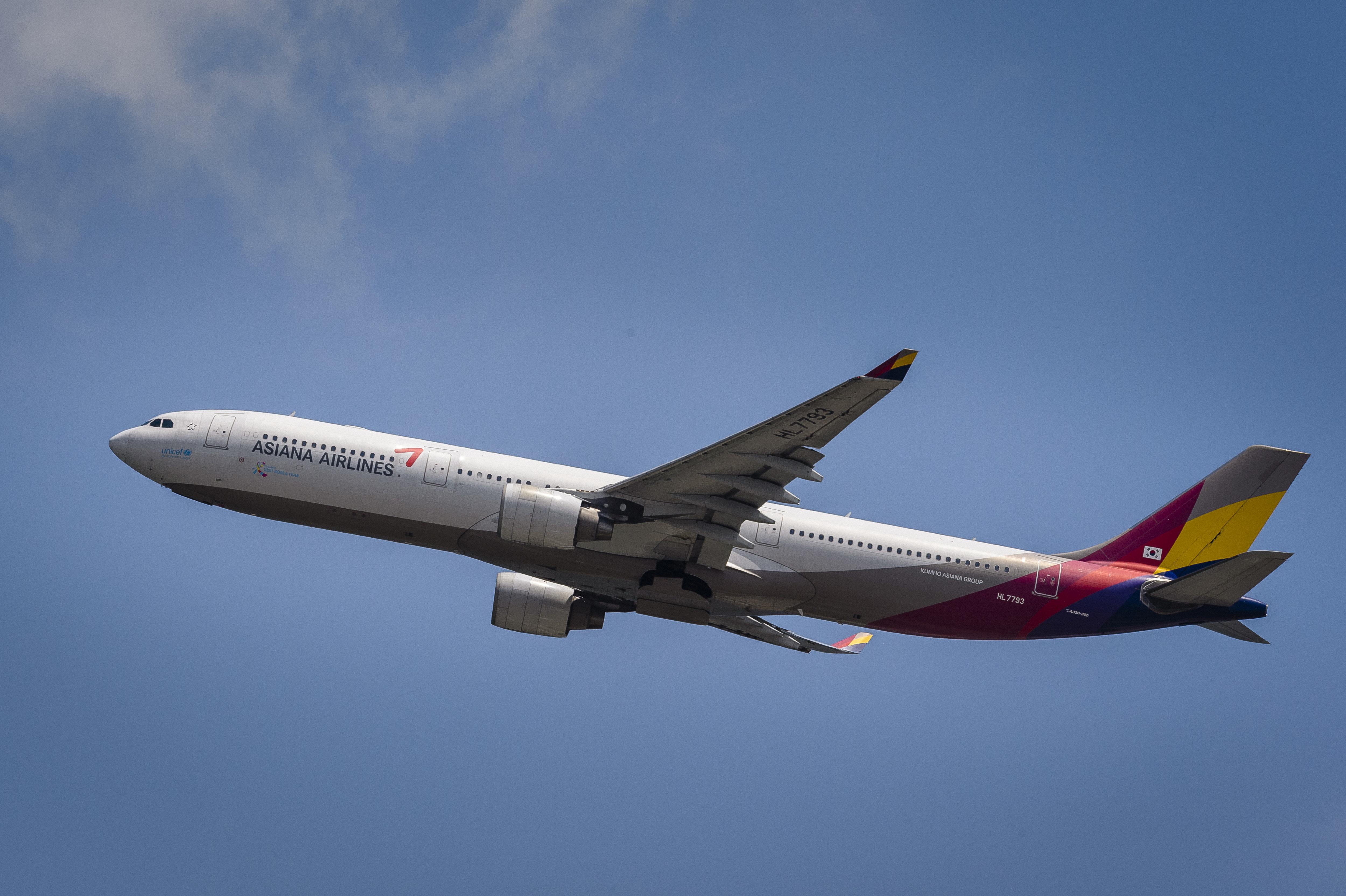 턱수염 기른 기장 징계한 아시아나항공에 대한 법원의 최종