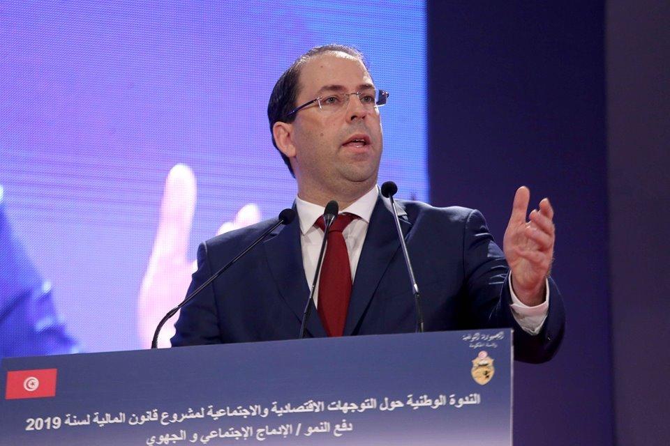 Youssef Chahed annonce les grandes lignes du budget de l'État et de la loi de Finances
