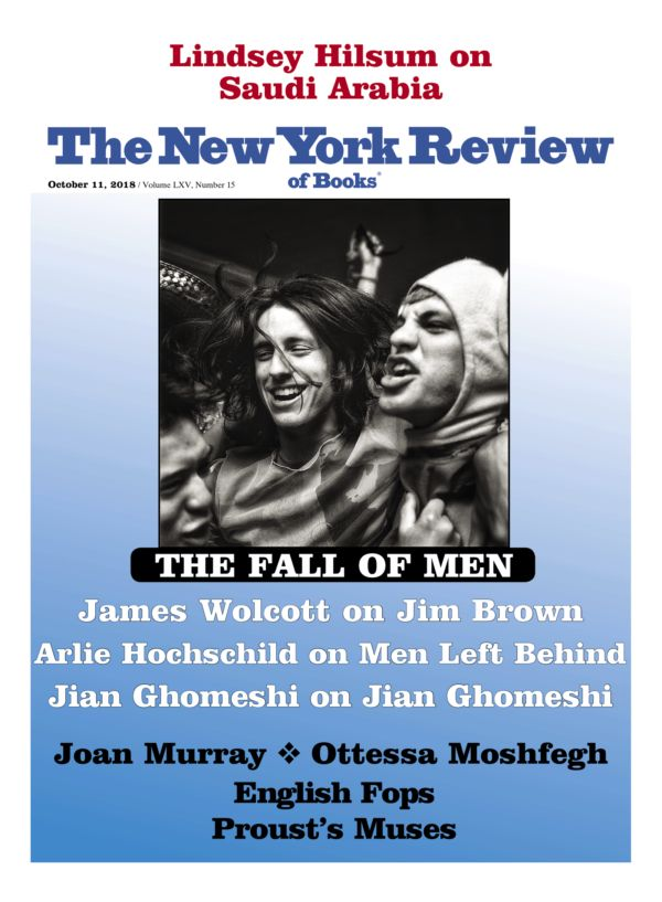 The New York Review of Books' Oct. 11 issue includes an essay by Jian Ghomeshi, whom several women accused of sexual as