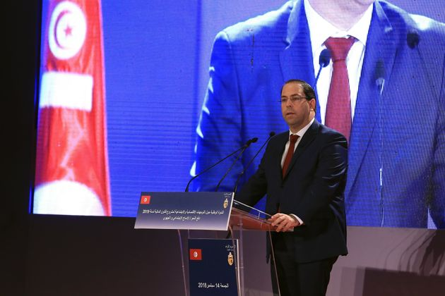 Nidaa Tounes décide de geler l'adhésion de Youssef