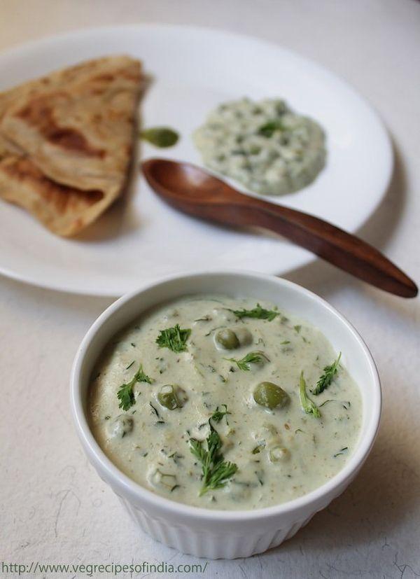 "<strong>Get the <a href=""http://www.vegrecipesofindia.com/methi-matar-malai-recipe-methi-matar-malai/"">Methi Matar Malai</a>"