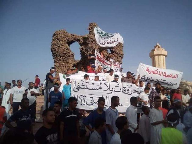 Rassemblement à Ouargla le 15 septembre
