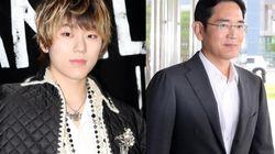 삼성 이재용, 가수 지코와 에일리도 북한