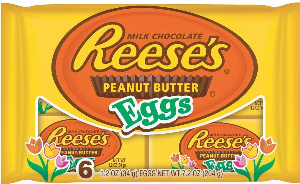 Get your peanut butter fix with these individually wrapped eggs; there's 10 grams of fat and 16 grams of sugar in each one (b