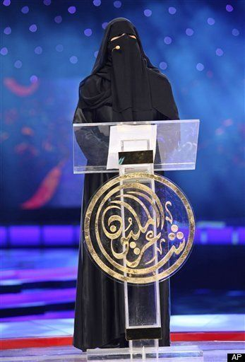 Saudi Poet Is A Bright Star For Womens Rights Video
