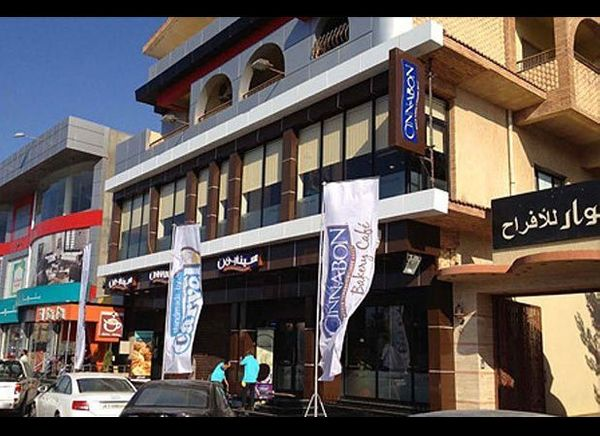 A two-level Cinnabon opened in Tripoli in July 2012, and there are plans to open as many as 10 more.   <em>Photo Credit: Ci