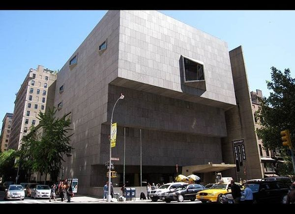 <em>Photo Credit: Gryffindor, Attribution-ShareAlike 3.0 Unported, via Wikimedia Commons</em>
