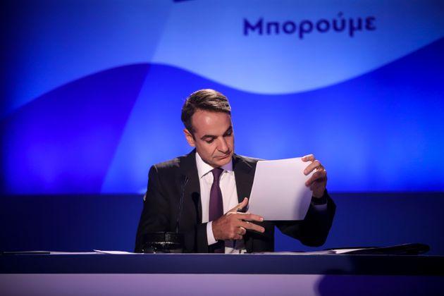 Μητσοτάκης στη HuffPost Greece για συμβασιούχους: Έχουμε δημόσιους υπαλλήλους 2 ταχυτήτων. Προτεραιότητα...