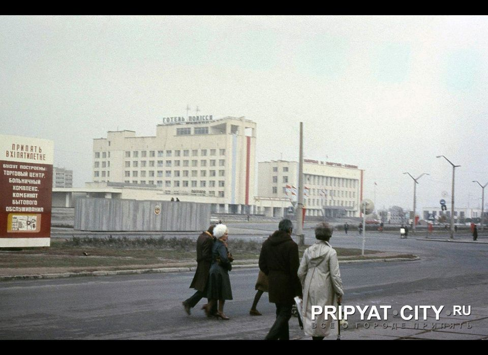From the personal archive of Inna Alfimova. Color photo of Pripyat.