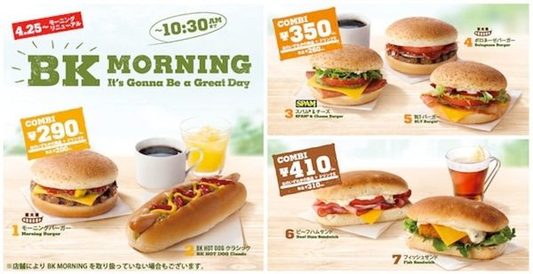 "Burger King Japan makes the promise that ""It's gonna be a great day,"" so long as you eat a slice of Spam, topped with pickles"