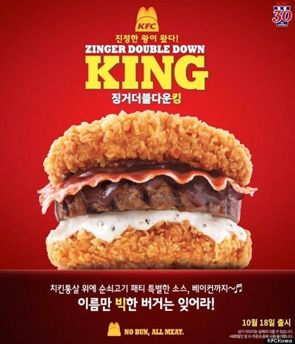 "The <a href=""http://www.kfc.com/doubledown/"" target=""_blank"">Double Down</a>, made of two slabs of fried chicken, bacon and s"