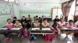 Tunisie : Vers l'introduction de l'éducation environnementale dans les programmes
