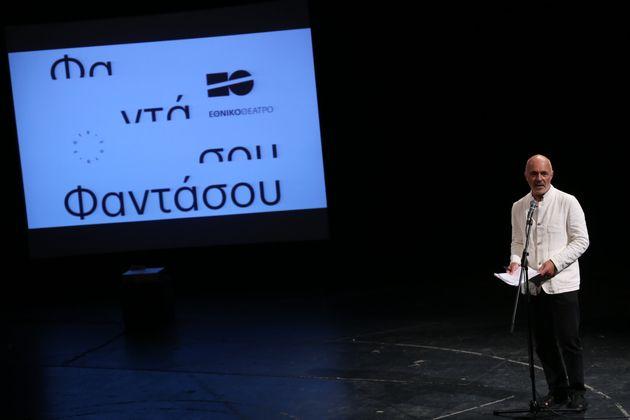Εθνικό Θέατρο 2018 - 2019: «Φαντάσου» ... Από Φελίνι μέχρι