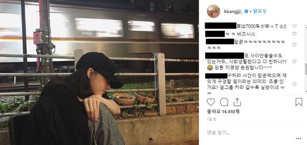 카라 출신 강지영이 올린 인스타그램 스토리 '팝콘 사진'에 갑론을박이 이어지고