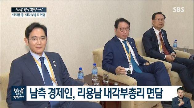 삼성 이재용의 자기 소개를 듣고 난 북한 리용남 내각부총리의 한