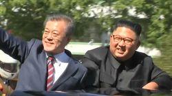Korean Summit Sparks Mixed