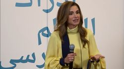 La reine Rania de Jordanie lance une plateforme éducative gratuite et digitale pour tout le monde