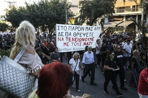 Η αντιφασιστική πορεία για τα 5 χρόνια από τη δολοφονία του Παύλου