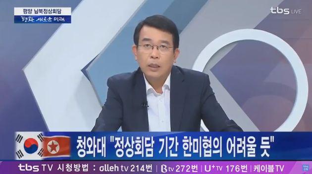 김종대 의원이 강경화 장관에 대한 발언을