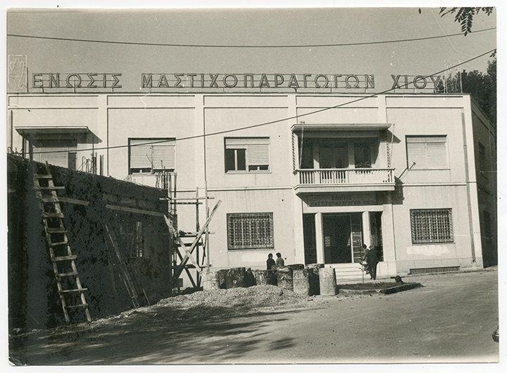 Η έδρα της Ένωσης Μαστιχοπαραγωγών...