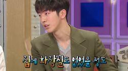 배우 남주혁이 초등학교 3학년 때 1년 내내 먹어야 했던 음식